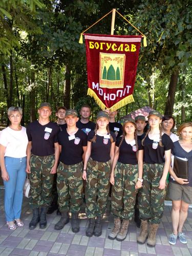 http://osvitaboguslav.at.ua/_nw/13/s68110560.jpg